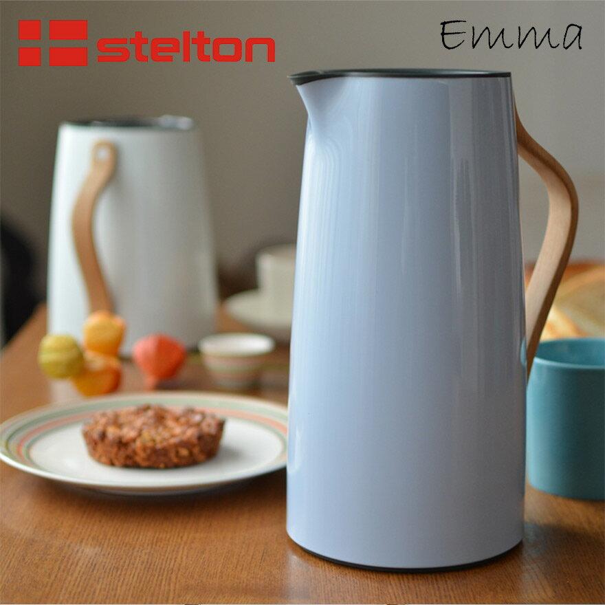 【Stelton/ステルトン】Emma/エンマ バキュームジャグ Tea 1L & Coffee 1.2L魔法瓶/水筒/ジャグ/北欧【コンビニ受取対応商品】【RCP】