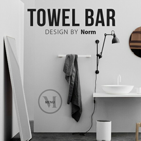 menu TOWEL BAR/タオルバー