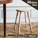NORDIC STOOL/ノルディックスツール Medium by Traevarefabrikkenツァイワールファブリッケン/木製/椅子/デンマーク/スツール【RCP】