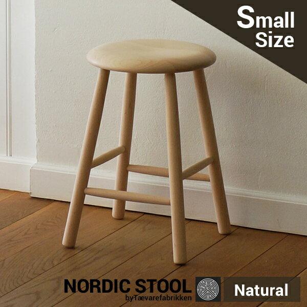 NORDIC STOOL/ノルディックスツール Small by Traevarefabrikkenツァイワールファブリッケン/木製/椅子/デンマーク/スツール【RCP】