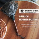 RoomClip商品情報 - REDECKER レデッカー【35cm】 OSTRICH FEATHER DUSTER/オーストリッチ羽はたき 天然木/ほうき/掃除/ハケ/ダチョウ/スモール【コンビニ受取対応商品】【RCP】