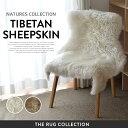 ■NATURES COLLECTION/ネイチャーズ コレクション SHEEP SKIN シープスキン カバー毛皮/羊/羊毛原皮/オーストラリア/天然/ラグ【RCP】