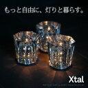 【ambienTec】Xtal クリスタル コードレステーブルランプ デザイン 小関隆一 ledライト 照明 充電式 led ライト 照明器具 アンビエンテック...