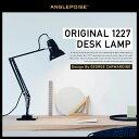【ANGLEPOISE/アングルポイズ】Original 1227 desk lamp オリジナル1227 デスクランプイギリス/アームランプ/ワークランプ/タスクランプ/ジョージ カワーダイン/George Carwardine【コンビニ受取対応商品】【RCP】