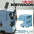 【B LINE/ビーライン】ボビーワゴン 2段 2トレイ Designed by ジョエ・コロンボ/ABS樹脂/収納/引き出し/リビング/キッチン/ダイニング/イタリア/キャスター付き【RCP】