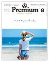 �y&Premium�z�A���h �v���~�A�� no.32 Aug 2016�V���v���Ƃ������ƁB����