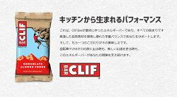 ��CLIFBAR/����եС��ۥ��ͥ륮���С�12�ĥ��åȡڥ���ӥ˼����б����ʡۡ�RCP�ۥ������ԡ��ʥĥХ���/���������ȥ֥롼�٥����/�����������ޥ����ߥ��ʥåġ��ۥ磻�ȥ��祳�졼������/�������������祳�졼�ȥ��åס�������������