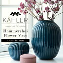 ●●2月27日 6:59まで ポイント10倍KAHLER/ケーラー Hammershoi FlowerVase/ハンマースホイ フラワーベース Lサイズ H:2...