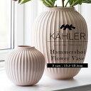 ●●KAHLER/ケーラー Hammershoi FlowerVase /ハンマースホイ フラワーベース S H:12.5cmHans-Christian Ba...