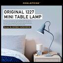 ●●【ANGLEPOISE/アングルポイズ】Original 1227 Mini Table オリジナル1227ミニ テー