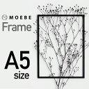【MOEBE/ムーベ】FRAME フレーム A5サイズアルミニウム/オーク/壁掛け/ギフト/写真/ポスター/額縁【コンビニ受取対応商品】【RCP】