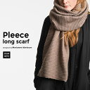 【Design House Stockholm】Pleece LONG SCARF プリース ロングスカーフMarianne Abelsson/マフラー/ビスコース/スウェーデン/モダンクラシック/デザインハウスストックホルム【コンビニ受取対応商品】【RCP】