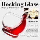 【2月下旬入荷予定】【normann COPENHAGEN】ロッキンググラス 250cc 4個セットノーマン コペンハーゲン/ROCKING GLASS 25c...