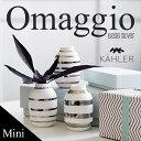 ●●KAHLER/ケーラー Omaggio/オマジオ シルバーminiature フラワーベース 3個セット H8cm 15350ミニチュア/花瓶/陶器/生け花...