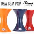 ショッピングedition 【TamTam】タムタムポップ/TamTamPop【Stamp edition スタンプエディション】【Branex Design ブラネックスデザイン】デザインチェアー/イス/組立式スツール※【ビショップスツール】ではございません。【RCP】
