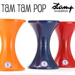 Tamtam pop main