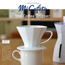【KaiHouse×MiCafeto】 The Coffee Dripper ザ コーヒードリッパー スノーホワイトKai House/ドリップ/白/磁器製/コーヒー豆/珈琲/有田焼/川島良彰/貝印/FP5113【RCP】