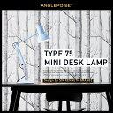 【ANGLEPOISE/アングルポイズ】Type75 mini desk lamp タイプ75 ミニ デスクランプイギリス/アームランプ/ワークランプ/タスクランプ/ ..