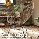 【新色サンドカーキ入荷】Acapulco/アカプルコ チェア Chair/チェア【正規品】アウトドア