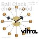 ●●【Vitra】Ball Clock Cherry wood 高品質クオーツ時計式ムーブメン トボールクロック/チェリー/ウッド/ヴィトラ/掛け時計/クロック/木製/ジョージ・ネルソン/George Nelson【RCP】