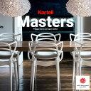 【kartell/カルテル】Masters/マスターズ ダイニングチェアフィリップ・スタルク/SFCH-K5865/スタッキング可/椅子/4本足/アームチェア【RCP】