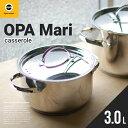 OPA オパ Mari/マリ キャセロール 3.0L両手鍋/...