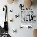 ●●【MUUTO/ムート】MUUTOの収納雑貨 The Dots Metal/ドッツ メタル L-サイズ※1個づつの販売となります。/北欧/引き出し/ノブ/取手/コートハンガー/壁掛けフック【RCP】