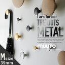 ●●ポイント10倍6/26 6:59まで●【MUUTO/ムート】MUUTOの収納雑貨 The Dots Metal/ドッ