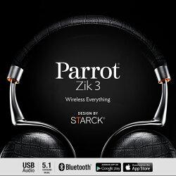 【Zik/ジック】ParrotZik3.0フィリップ・スタルクがデザインした世界最先端のワイヤレス・ヘッドフォンBluetooth対応ノイズキャンセリングNFCスマートタッチパネル/Hi-Fiサウンド【コンビニ受取対応商品】【RCP】