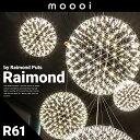 【店舗クーポン利用不可】代引不可 moooi/モーイ レイモンド R61Raimond Puts/SFHL-RAIMOND-R61/ステンレス/天井照明/球状/半透明