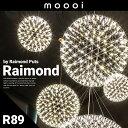 【店舗クーポン利用不可】代引不可 moooi/モーイ レイモンド R89Raimond Puts/SFHL-RAIMOND-R89/ステンレス/天井照明/球状/半透明