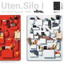 ●●【Vitra】Uten.Silo 1  ウーテンシロ 1ヴィトラ/ツールボックス/オフィス/キッチン/作業場/バスルーム/子供部屋/Dorothee Becker【RCP】