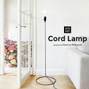 ●●【Design House Stockholm】CORD LAMP コードランプDesigned by FORM US WITH LOVE/