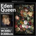 【代引不可】【moooi/モーイ】Eden Queen エデンクイーン カーペット レクタングル 200×300cmMarcel Wanders/マルセル・ワンダース/SFAC-EQ200300/絨毯【RCP】