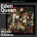 【代引不可】【moooi/モーイ】Eden Queen エデンクイーン カーペット スクエア 350×350cmMarcel Wanders/マルセル・ワンダース/SFAC-EQ350350/絨毯【RCP】