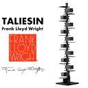 代引き不可 Frank Lloyd Wright TALIESIN2 Blackフランク・ロイド・ライト タリアセン2 フロアランプ 照明 ライト 照明器具