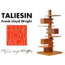 Frank Lloyd Wright TALIESIN4 Cherryフランク・ロイド・ライト タリアセン4 フロアランプ 照明 ライト 照明器具
