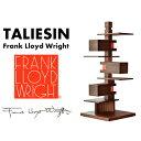 店舗クーポン発行中!Frank Lloyd Wright TALIESIN4 Walnutフランク・ロイド・ライト タリアセン4 フロアランプ 照明 ライト 照明器具