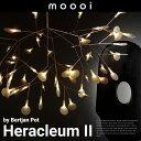 【代引不可】【moooi/モーイ】Heracleum 2 ヘラクレウム2Bertjan Pot/SFHL-HERACLEUM2E/ペンダントライト【RCP】