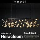 【代引不可】【moooi/モーイ】Heracleum Small Big O ヘラクレウム スモールビッグオーBertjan Pot/SFHL-HERACLEUM-SBO (NIC)/ペンダントライト/特大サイズ【RCP】