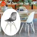 HermanMiller / ハーマンミラー  Eames イームズ DSW SHELL SIDE CHAIR シェルサイドチェア Charles&Ray Eames ミッドセンチュリー デザイナーズ シンプルモダン チェア アームチェア カウンターチェア イージーチェア