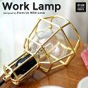 店舗クーポン発行中!Design House Stockholm WORK LAMP ワークランプ ゴールド/goldDesigned by FORM US WITH LOVE/ペンダントランプ/ブラケットランプ/北欧/デザインハウス ストックホルム/電球/照明