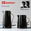 【Stelton/ステルトン】Emma/エンマ バキュームジャグ Tea 1L & Coffee 1.2L魔法瓶/水