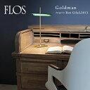 FLOS/フロス  Goldman ゴールドマン テーブルランプRon Gilad/ロンジラッド/テーブルライト/照明/デザイナーズ