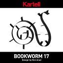 【kartell/カルテル】BOOKWORM ブックワーム17(ブックエンド17個)本棚/ロン・アラッド/フレキシブル/組み立て式/シェルフ【RCP】