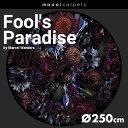 【代引不可】【moooi/モーイ】Fool's Paradise フールズパラダイス カーペット ラウンド 250cmMarcel Wanders/マルセル・ワンダース/SFAC-FP250/絨毯【RCP】