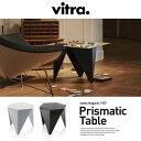 ●●【9月26日2時までポイント10倍】●【Vitra】Prismatic Table プリズマティックテーブルヴィトラ/Isamu Noguchi/イサム・ノグチ/テーブル【RCP】