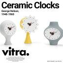 ●●4月23日7時までポイント10倍【Vitra】Ceramic Clocks セラミック クロッククロック 置き時計 George Nelson ジョージ・ネルソン ヴィトラ 陶器【コンビニ受取対応商品】【RCP】