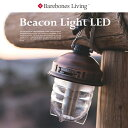 【Barebones Living ベアボーンズリビング】ビーコンライトLED照明 キャンプ アウトドア ランタン コンビニ受取対応【RCP】