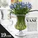 HOLMEGAARD オールドイングリッシュベース 19cm 4343802ホルムガード OLD ENGLISH VASE CLAUS DALBY クラウス ダルビー 花瓶 北欧 吹きガラス